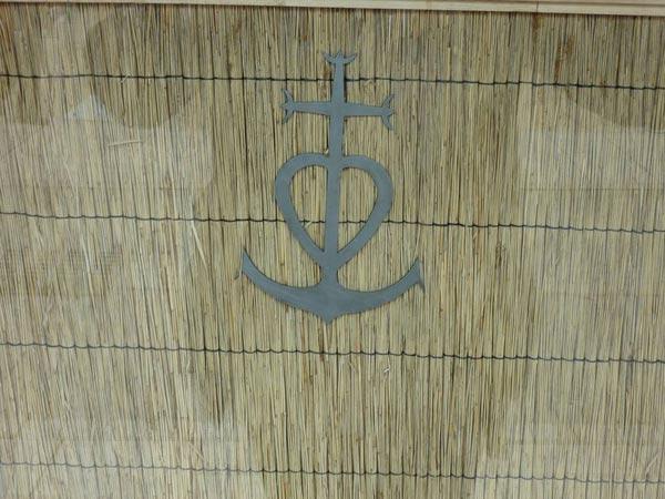 Couverture decorative en roseau de Camargue 5